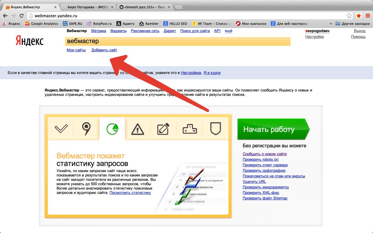Узнать количество внешних ссылок на сайтах контрольная работа создание сайта